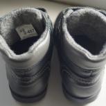 Ботинки демисезонные 22 размер, Новосибирск