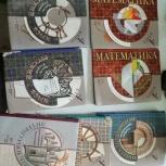 Продам учебники за 4 класс, Новосибирск