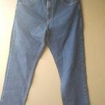"""Джинсы """"Dekons jeans"""" Denim, Турция, Новосибирск"""