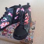 Продам демисезонные ботинки 35р., Новосибирск