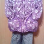 Демисезонный костюм на девочку, Новосибирск