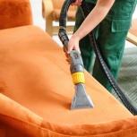 Профессиональная химчистка мягкой мебели и ковров на дому, Новосибирск