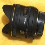Sigma 10/2.8 EX DC HSM Fisheye Nikon F объектив, Новосибирск