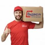 Доставка медоборудования и средств первой необходимости, Новосибирск