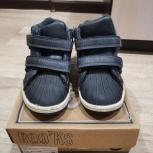 детская обувь от рождения до 5 лет, Новосибирск