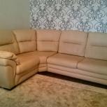 Продам кожаный диван, Новосибирск