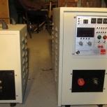 Индукционный нагреватель  для термообработки, Новосибирск