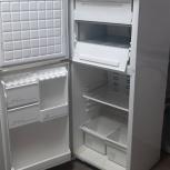 Бирюса холодильник, Новосибирск