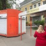 Остановочный киоск (2 киоска) готовый бизнес, Новосибирск