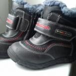Ботинки зимние 23 размер, Новосибирск