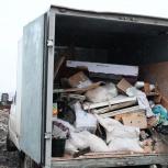 Вывоз мусора Газель, Новосибирск