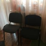 Продам стул офисный, Новосибирск