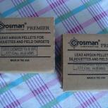 Crosman Premier Domed пульки калибра 4,5мм для пневматической винтовки, Новосибирск