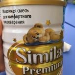 Продам семилак премиум, Новосибирск