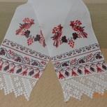 Свадебные рушники ручной работы, Новосибирск
