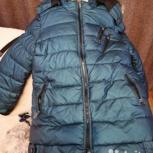 Куртка зимняя на молодого человека, Новосибирск