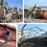 Демонтажные работы любой сложности, Новосибирск