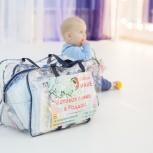 Готовый набор сумка в роддом. Помощь маме, Новосибирск