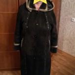 продам натуральную дубленку женскую, Новосибирск
