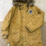 Продам зимнюю мембранную куртку для мальчика фирмы YOOT, Новосибирск