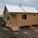 Строим дома,бани под ключ., Новосибирск