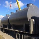 Бочки, ёмкости, резервуары под нефтепродукты, топливо, ГСМ, Новосибирск