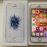 iPhone SE 32Gb Silver, Новосибирск