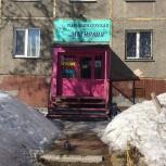 сдам действующую парикмахерскую, Новосибирск