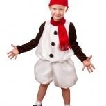 Карнавальный детский костюм Снеговичок, Новосибирск