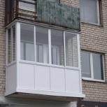 Остекление и обшивка балконов любой сложности, Новосибирск