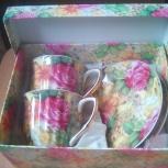 Продам чайную пару в подарочной упаковке, Новосибирск