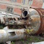 Химический реактор 16м3; 10м3 н/ж, Новосибирск
