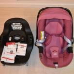 Автолюлька Britax Romer Baby-Safe 2 i-Size с базой Isofix i-Size, Новосибирск