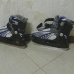 Продам детские коньки и лыжные ботинки, Новосибирск