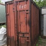 Продам контейнер 3 тонны, Новосибирск