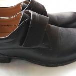 Туфли мужские черные классические р.39, Новосибирск