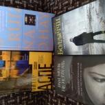 Детективы и триллеры - 24 новых книги, Новосибирск