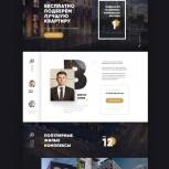 Создаю продающие сайты, Новосибирск