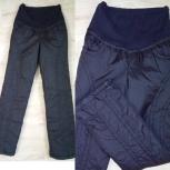 Продам зимние штаны на синтепоне для беременной, Новосибирск