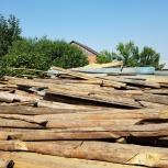 Доски, бревна на распил для дров. Ленинский район, Новосибирск
