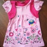Продам платья на девочку, Новосибирск