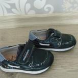 продам детские ботиночки PABLOBSCKI, Новосибирск