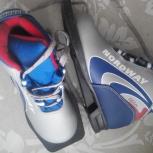 Ботинки лыжные, размер 33., Новосибирск