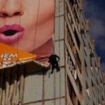 Монтаж, демонтаж рекламных конструкций, баннеров, Новосибирск