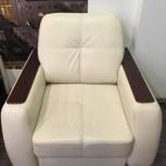 Кожаное кресло, Новосибирск