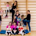 Фитнес для мам - идеальная фигура без разлуки с малышом, Новосибирск