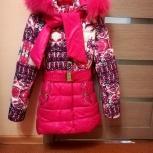 Продам зимнюю куртку на девочку, Новосибирск