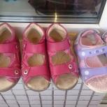 Продам ортопедические сандали 29 размер, Новосибирск