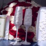 Свадебные фужеры свечи шампанское фоторамки, Новосибирск