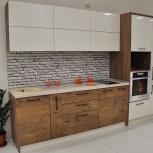 """Кухни """"Заказные"""" Академии Мебели 3,36м, Новосибирск"""